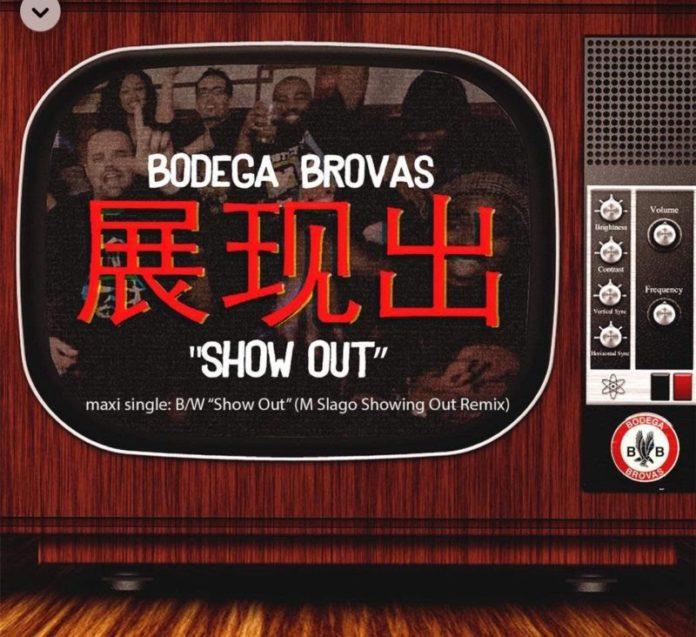 The Bodega Brovas Show Out, The Bodega Brovas, superindykings